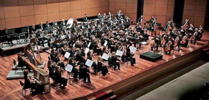 İDSO: Bahar Konseri (12 Nisan 2019)