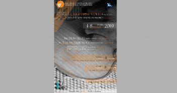 İKSEV: 4.Uluslararası Çalgı Yapımı Atölyesi ve Sergisi (4 Kasım – 8 Kasım 2019)