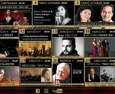 19.Uluslararası Kuzey Kıbrıs Müzik Festivali